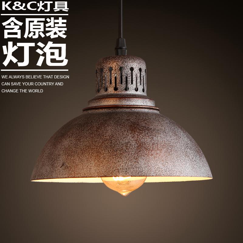 kc lampe l abat jour antique vintage industrielle lustre. Black Bedroom Furniture Sets. Home Design Ideas