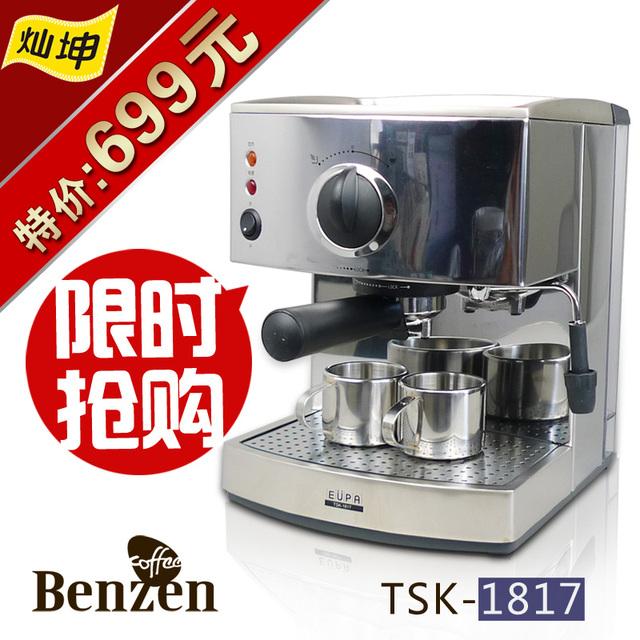 Coffee machine eupa cankun tsk-1817 contextual pump automatic commercial