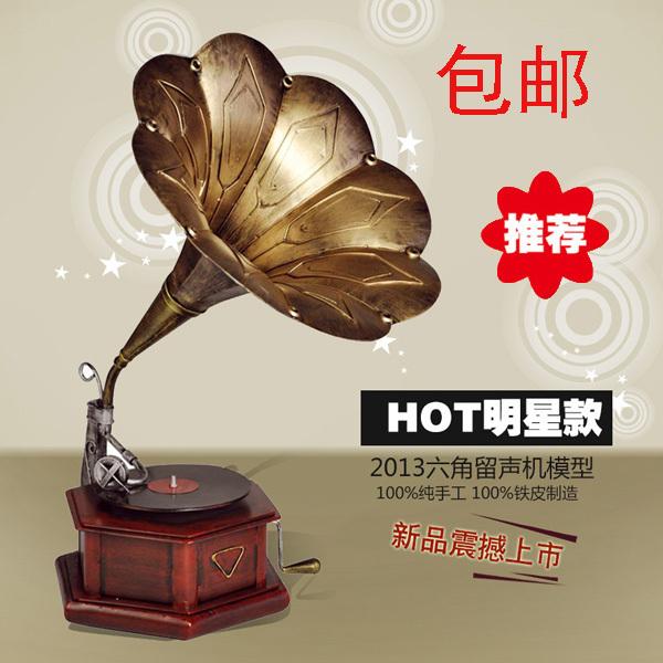 Vintage vinyl gramophone hand-shipping retro hexagon bar iron models to do the old Cafe Nostalgia(China (Mainland))