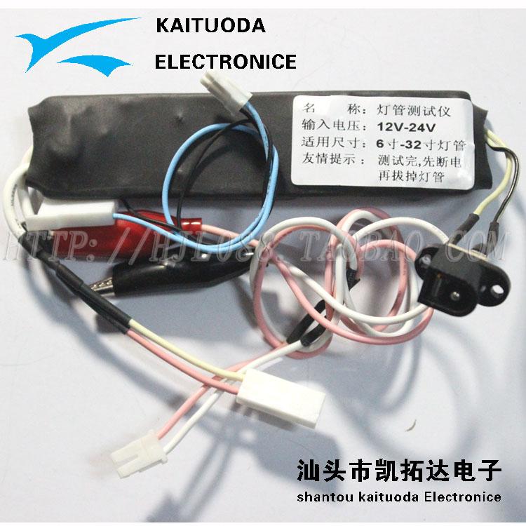 Free shipping 10PCS Lamp Inverter 12-24V Notebook lamp tester testing tool 6-32 inch screen(China (Mainland))