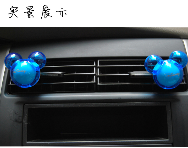 New Automotive air conditioning air outlet Solid Perfume Grain of fragrance 2pcs price The car Air Freshener(China (Mainland))