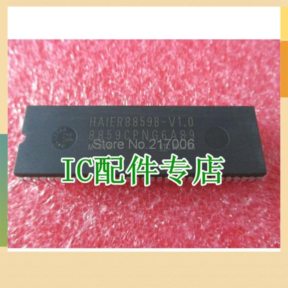 Shop IC new original accessories designed 8859CPNG6A89 8859B-V1.0 package easy to useFree shipping(China (Mainland))