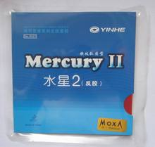 Original yinhe Mercury 2 table tennis rubber 9021 for table tennis rackets blade racquet ping pong rubber pimples in(China (Mainland))
