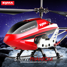 Promotion Multifunctional Syma S107W 2.4G 3.5CH Gyro RC Quadcopter Shatter Resistant Drone Mini Helicopter Toys Indoor Outdoor