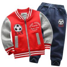 Весна осень дети мальчики костюм комплект длинный рукав хлопок молния кофты и брюки дети костюм спорт костюм