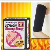 1Pair 2015 Nude Arm Lose Weight Elastic Band Fitness Buster Off Cellulite Belt Wrap Band Burning