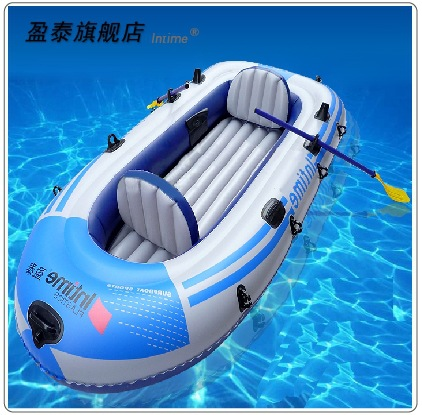2/3/4 persons Intime inflatable boat with motor boats and inflatable boat fishing boat 2 thick(China (Mainland))