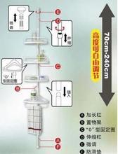 freeshipping 4layers rack Retractable storage rack bathroom tripod shelf corner shelf(China (Mainland))