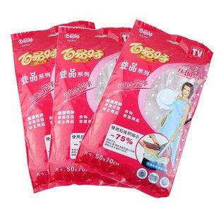 1 PCS Vacuum Compressed Bag Clothes Quilt Space Saver Storage Bag 50cm--100cm for choice free shipping high quantity