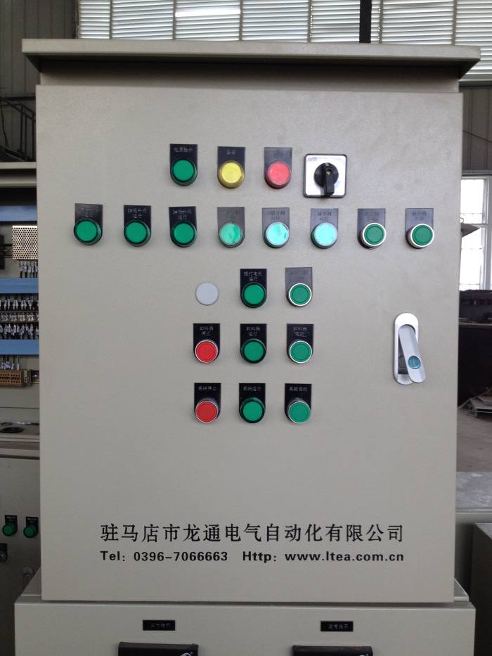 Impulse control cabinet cabinet baghouse / dust collector / pulse controller(China (Mainland))