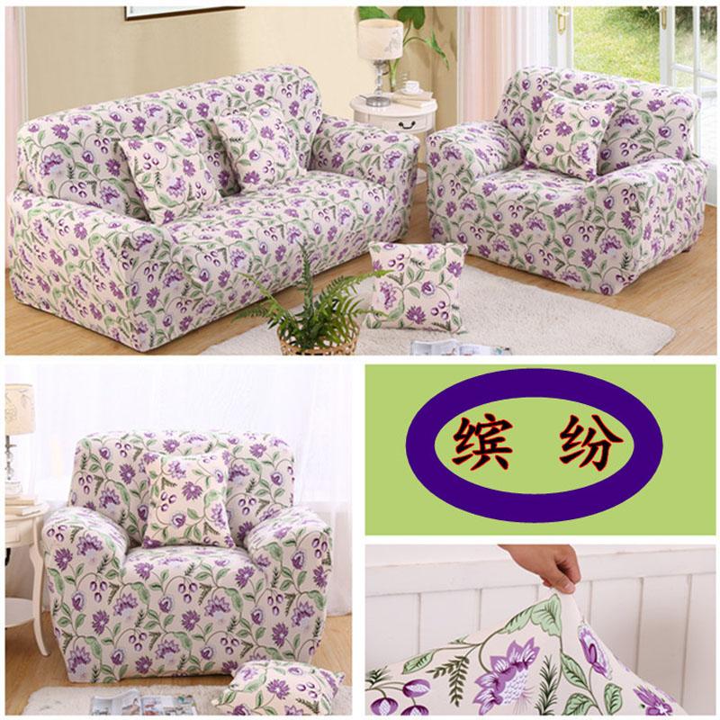 Comparer les prix sur lavender sofa online shopping for Types of canape bases