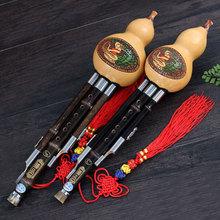 Chinese Flute Hulusi Ethnic Gourd Flauta Bamboo Pipes cucurbit Professional Wind Musical Instruments C / Bb Beginners Folk Music(China (Mainland))