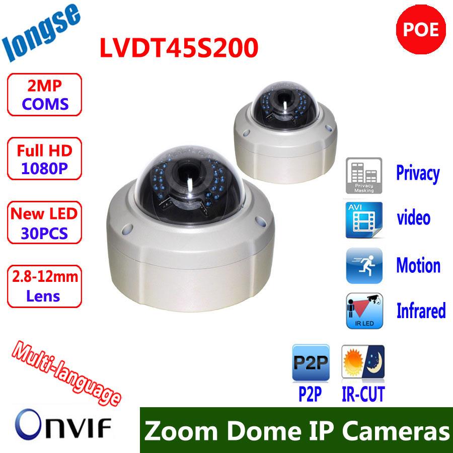 Vandalproof  IR Dome Camera with POE 2.4MP CMOS Sensor 1/2.9