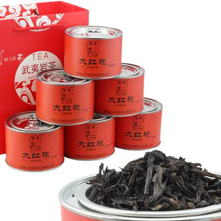 [GRANDNESS] 50g Fujian Wuyi ORIGINAL Lao Cong Shui Xian wuyi shui xian Narcissus da hong pao dahongpao tea red robe oolong tea(China (Mainland))