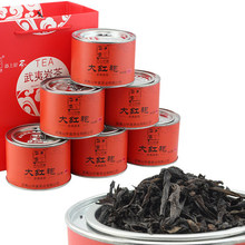 [GRANDNESS] 50g Fujian Wuyi ORIGINAL Lao Cong Shui Xian wuyi shui xian Narcissus da hong pao dahongpao tea red robe oolong tea(China (Mainland))