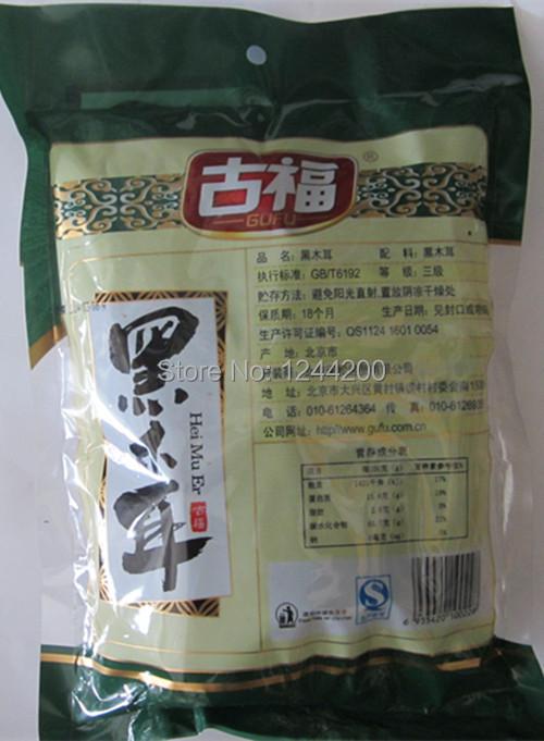 10 шт/много оптовых 2014 качество натуральных сухих Обезвоженных черный грибок 100г мешок,липы органический черный гриб, китайский здоровой пищи