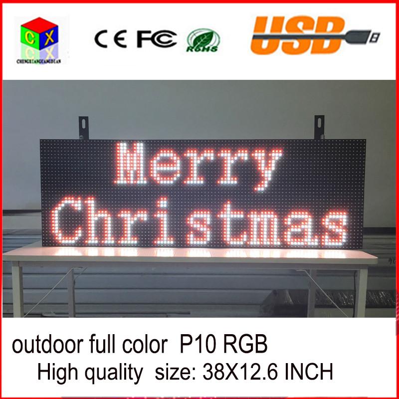p10 RGB 96X32 002