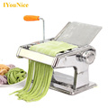 IYouNice Free Shipping Stainless Steel Manual Pasta Maker Noodle Making Machine Vegetable Noodle Maker Machine Tool