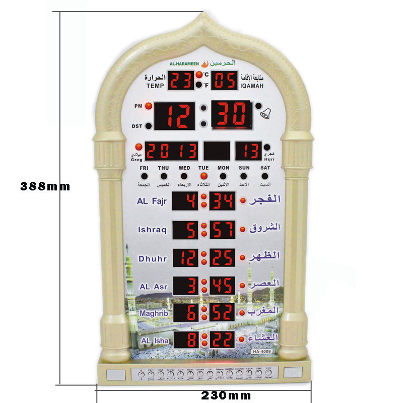 azan Clock Mosque Clock Iqamah Muslim Prayer Clock Al Harameen Clock Islamic With Dc5v 1000mah Gift(China (Mainland))