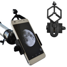 Smartphone Spotting Scopes Telescope and Microscope adapter-Into Video Camera and Image Capturer in Distant(China (Mainland))