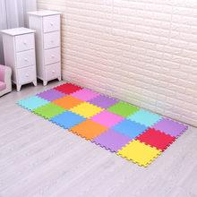 Alfombra de espuma EVA de dibujos animados para niños, alfombra para niños, alfombra para juegos, alfombra para bebés(China)