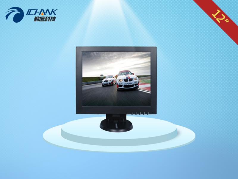 Фотография B120JN-ABHV-1/12 inch LCD monitor/12 inch 800x600 display/12 inch industrial equipment security monitor/HD professional monitor;