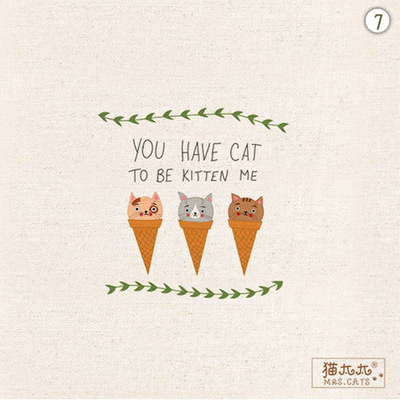 20x20cm Icecream Cat Digital Printing Painting Hand Dyed Fabric DIY Sewing Patchwork Cloth Scrapbooking for Purse Bag 071430(China (Mainland))