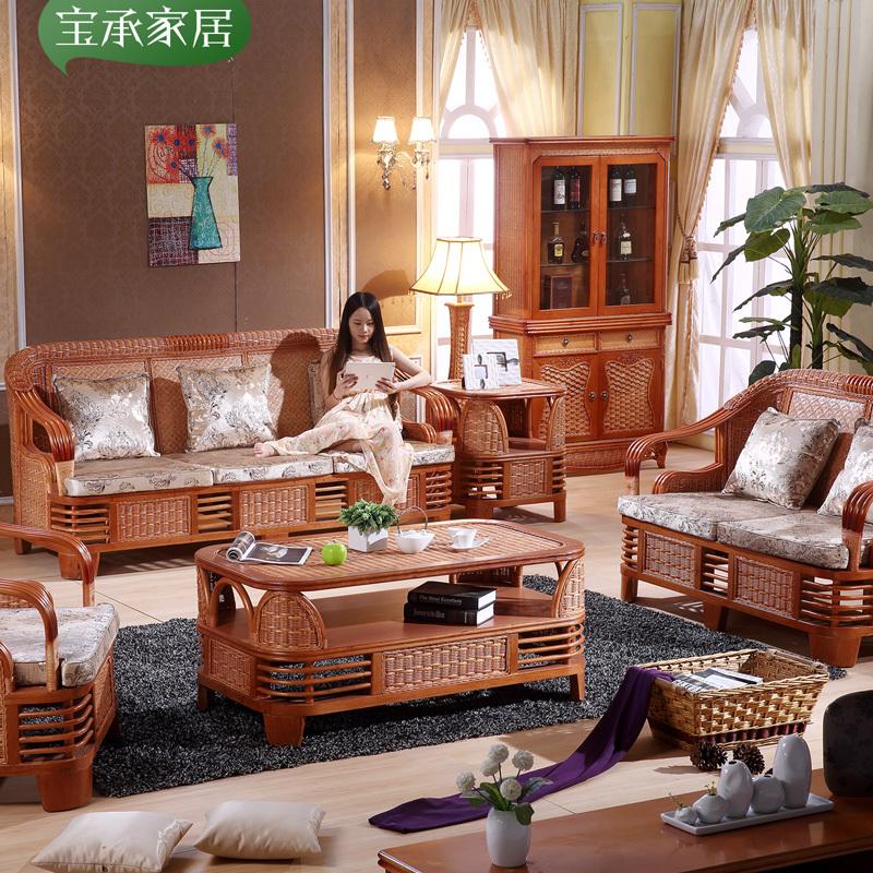 Achetez en gros prise de meubles en rotin en ligne des grossistes prise de - Canape sortie d usine ...