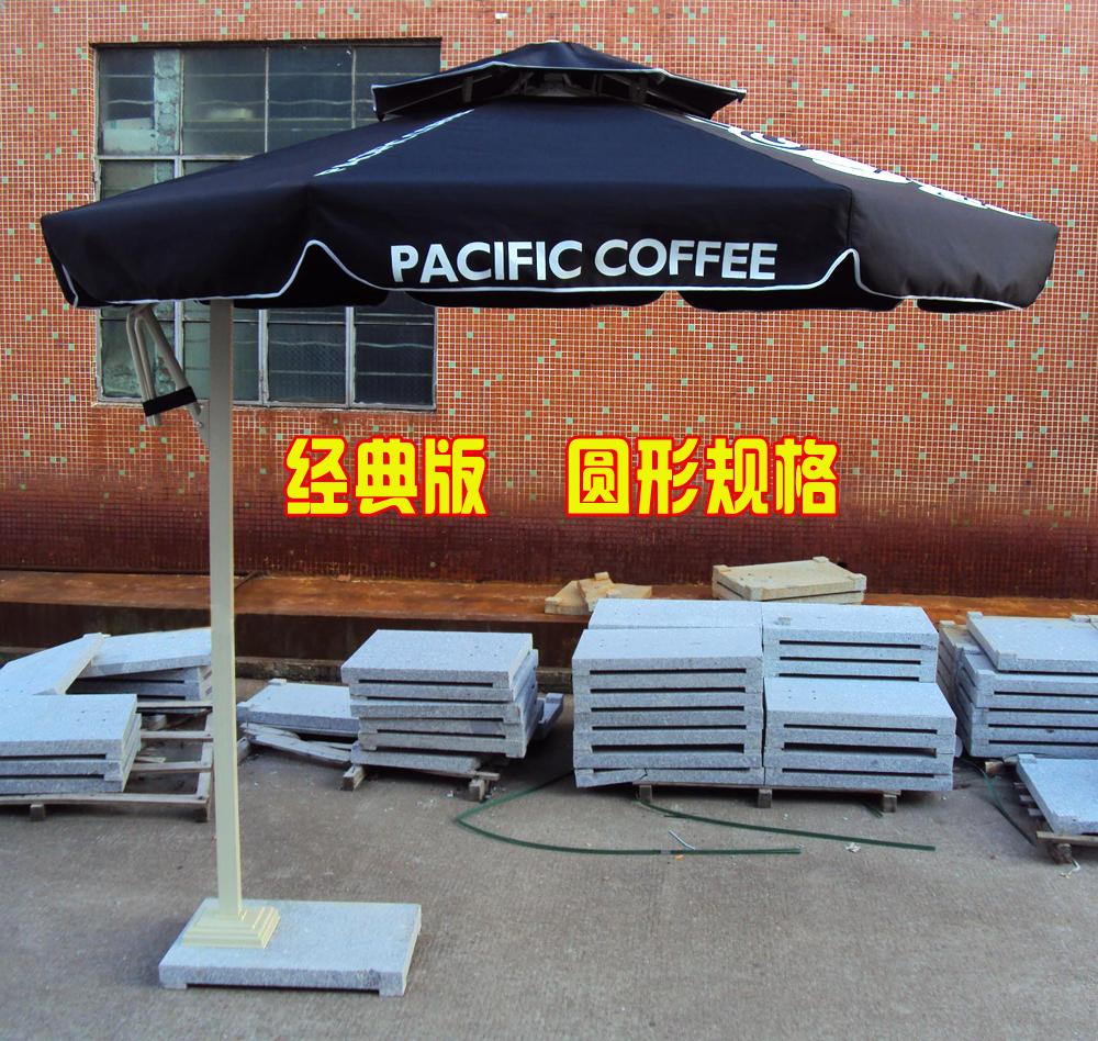 Sun umbrella Unilateral outdoor patio beach umbrellas large advertising<br><br>Aliexpress