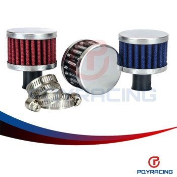 PQY STORE- Air Filter 51*51*40 Neck: 12mm High Quality Auto Air Intake Filter PQY-AIT12
