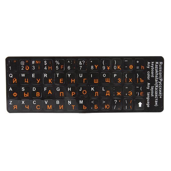 Hot Sale Russian Keyboard Sticker Standard Layout Durable Black With Orange Letters Laptop Desktop Computer Keyboard Sticker
