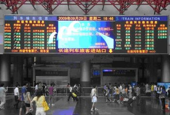 P10 LED Outdoor Full Color Panel