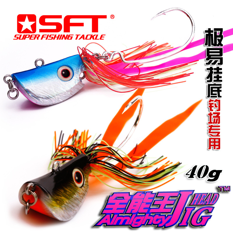 SFT super fishing Almighty King JIG luminous anti-hanging end lead head hook lures soft soft bait worm lures special hook / 40g<br><br>Aliexpress