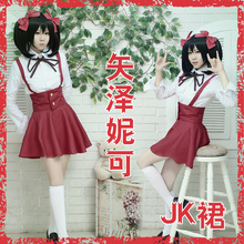 Free Shippipng  Love Live Valentine Nico Yazawa Cute Lolita Peppy Style Cosplay Costume Full Outfits Kawaii Uniforms
