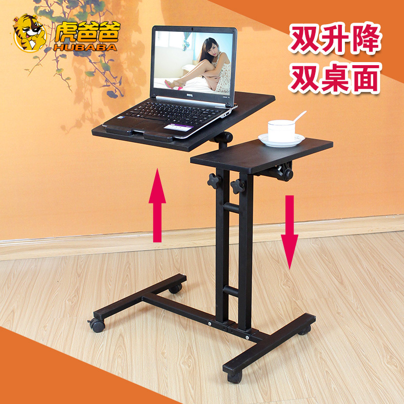 Tiger dad special double lift mobile laptop desk landmark fashion style bed ikea bedside table - Mobile computer ikea ...