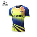 SEA PLANETSP 2017 Maillot Cadenza soccer jerseys 16 17 survetement football 2016 maillot de foot training