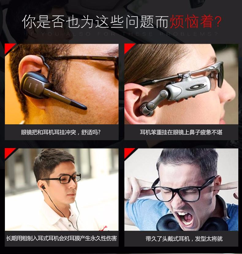 wireless headphone not for tv stereo bluetooth headphones bluethooth earphone TBE268N#