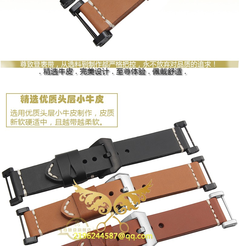 Wholesale !Suunto Core leather Diver Strap Band Kit w Lugs Adapters Black with Black connector 24mm Zulu Nato Watchbands