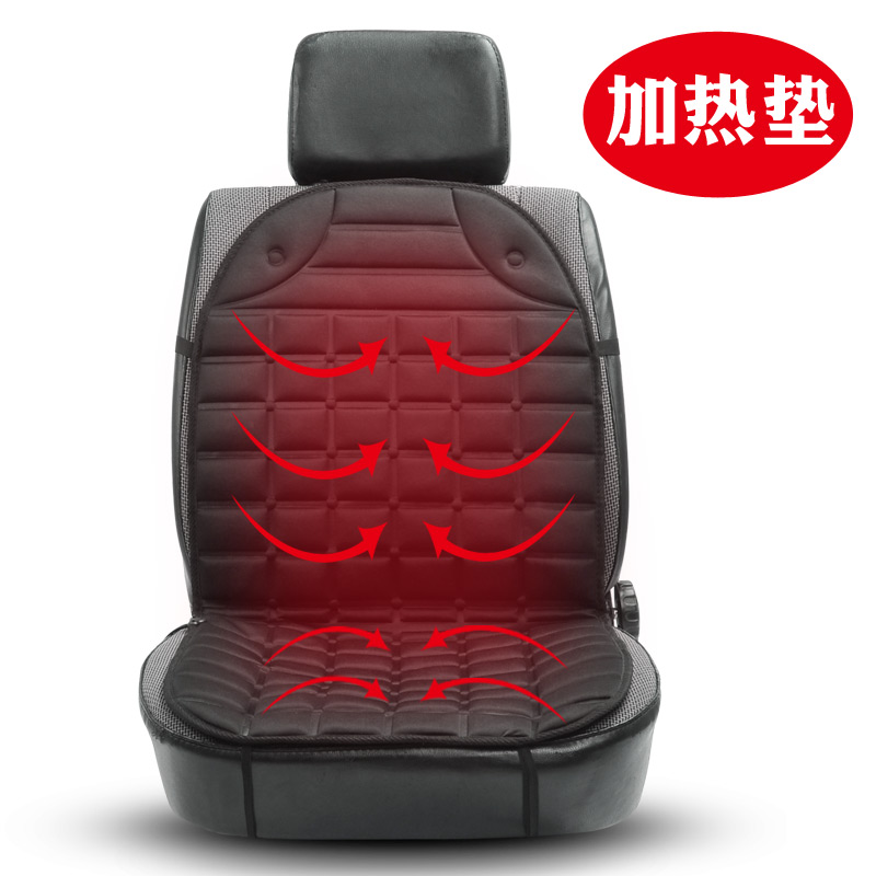 high quality free shipping for winter car electric heated cushion seat heated pad car seat. Black Bedroom Furniture Sets. Home Design Ideas