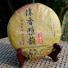 Puer Tea Yunan Ripe Pu er Chinese Tea Pu'er Shu Pu erh Tea Cake Antique Te Weight lose Cha Health Product