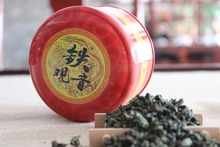 50 discount 156g Chinese Anxi Tieguanyin tea Fresh China Green Tikuanyin tea Natural Organic Health Oolong