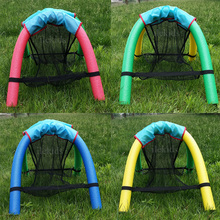 1pc pool noodle floating chair 6.0x150cm Swimming Pool Seats multi colors pool amazing floating bed chair pool noodle chair(China (Mainland))