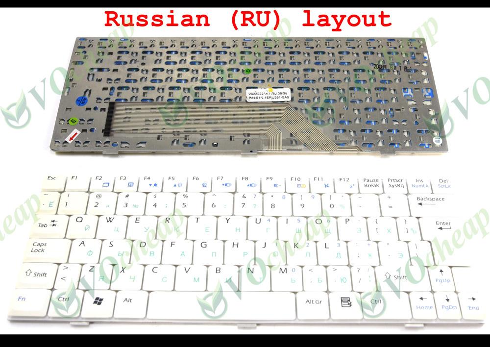 Russian Keyboard for MSI Wind U9 U90 U90X U100 U100X U101 U101B U101C U110 U120 U130 N011 U115 U123 U123H U123T White RU(China (Mainland))