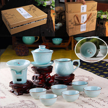 Longquan celadon tea high-end business gifts embossed fish kungfu tea set 10 sets with blue