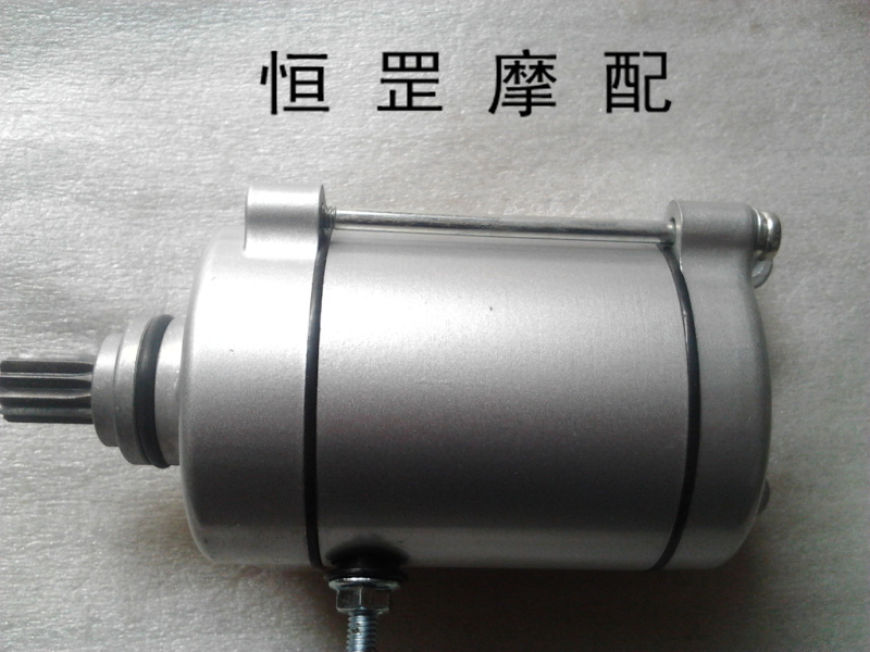 Zong Shen Futian motor tricycle Loncin CG250 CG200 starter motor gear motor cooled 11(China (Mainland))