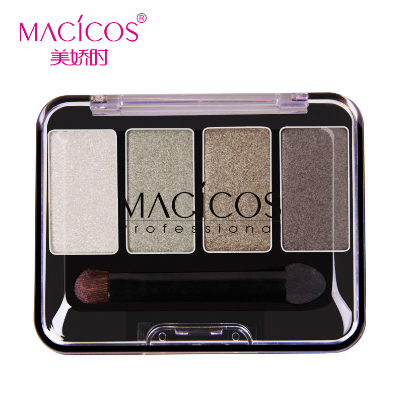 cosmetics makeup beautiful charming gloss four color Eyeshadow Powder lasting Futie counter easily(China (Mainland))