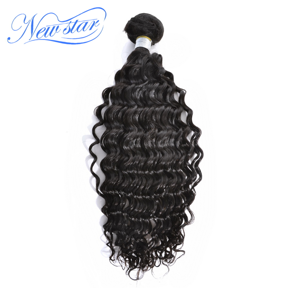 Best Quality Weft Hair Extensions 114
