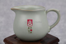 Chinese Ru Kiln Porcelain Cha Hai * Gongfu Tea Serving Pitcher 140ml