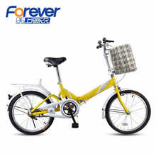 Brand Forever 20 inches FoldingBike(China (Mainland))
