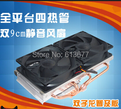GFH-409-02 four heat pipe dual meet the demands of all graphics cooling fan Four tube double fan Graphics card heat dedicated(China (Mainland))